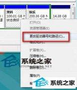 老桃毛Win7系统怎么低格硬盘?Win7系统低格硬盘的办法